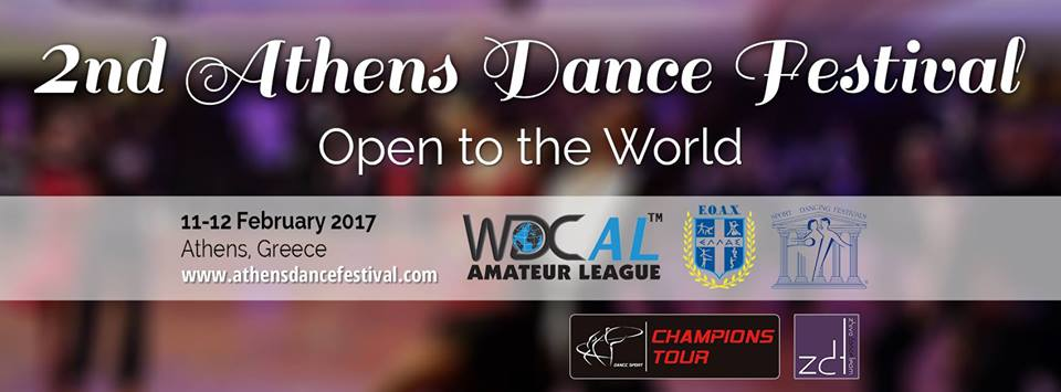 2nd Athens Dance Festival 2017