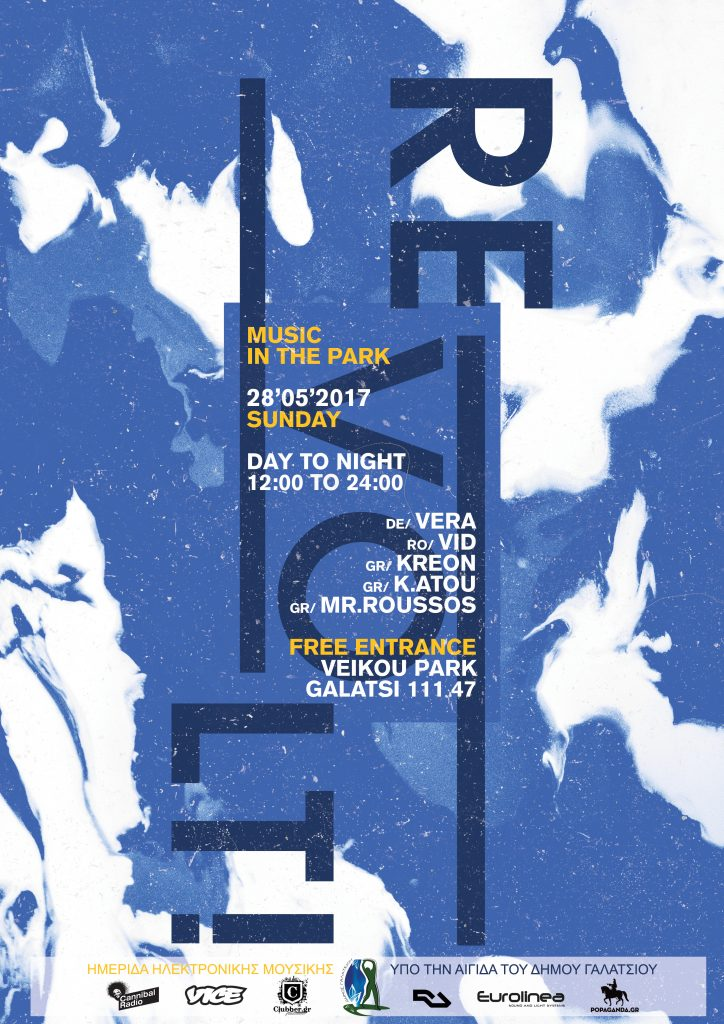 May 28th,Sunday 2017 Revolt @ Alsos Veikou