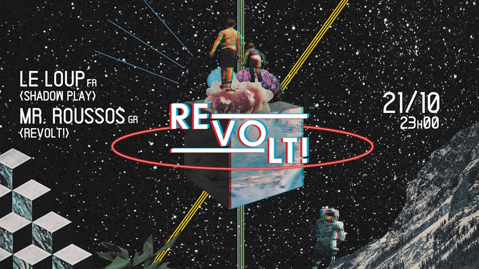 21/10/2017 Revolt @ Spinster