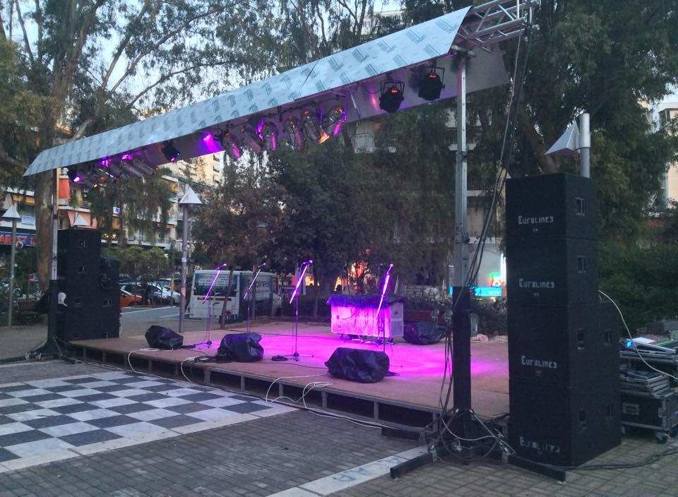 Συναυλία για το Πολυτεχνείο
