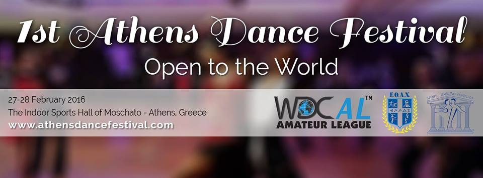 The 1st Athens Dance Festival